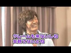 【ゴールドフィンガー対決!】 加藤鷹VS江頭2:50