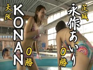 グラビアアイドルがガチンコ相撲対決!