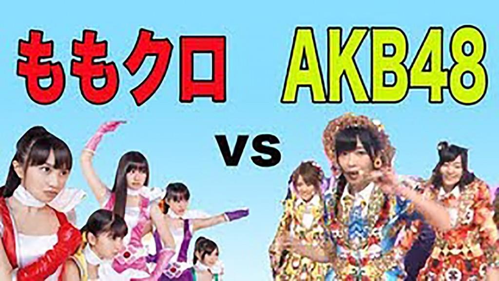 【最強のアイドル対決!】 AKB vs ももクロ
