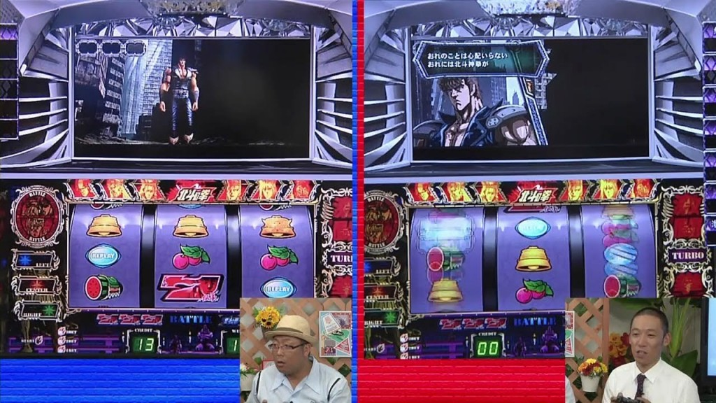 【北斗の拳F ガチンコ対決!】木曽さんちゅうVSビンテージ武井