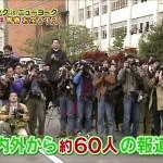 【お宝トーク対談!】 松井秀喜vs浜田雅功