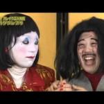 【山-1グランプリ 若手芸人対決!】 日本エレキテル連合「ダメよー、ダメダメ」