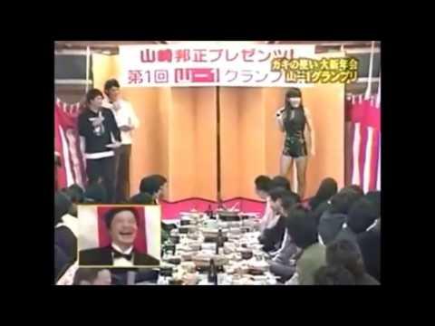 【第1回 山-1グランプリ】ブレイクしそうな芸人バトル-2007年-