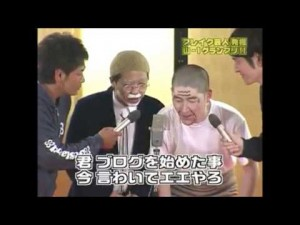 ブレイク芸人発掘!【第3回山-1グランプリ】モンスターエンジン・ どぶろっく他(2009年)