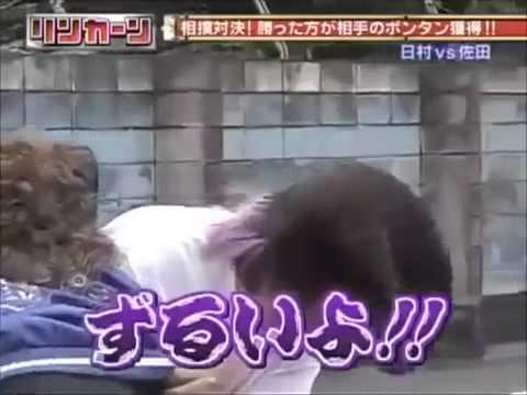 【最凶芸人対決!】 不良芸人がボンタンを奪いあう!!