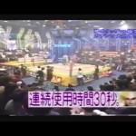 【めちゃイケ!女子プロレス対決】極楽同盟 vs アジャ・コング&豊田真奈美