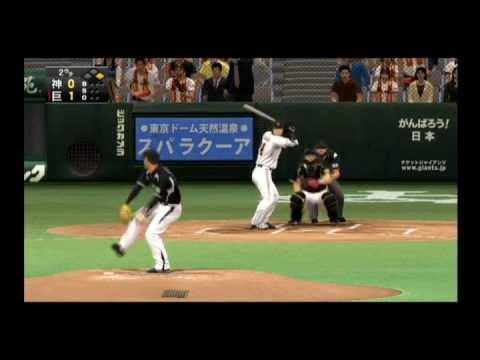伝統の巨人阪神戦