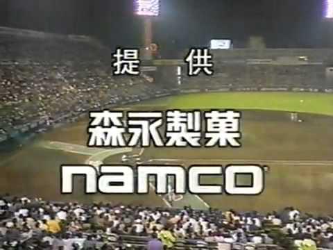 伝説の名勝負 10.8決戦
