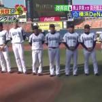 ベースランニング対決! 横浜DeNAベイスターズvs青山学院女子×体育会陸上部