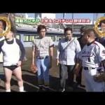 【ガチンコ野球対決!】運動音痴の芸能人 VS 小学生野球チーム