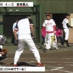 【野球対決】吉本芸人VS女子プロ野球選手